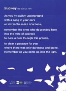 """Subway"" by Billy Collins. Artwork by Sarah Sze."